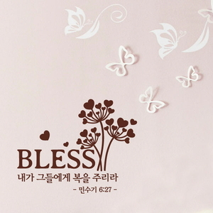 A4 레터링 -Bless